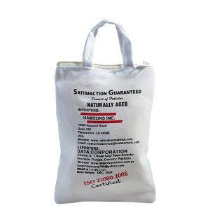 ZEBRA Basmati Rice Extra Long Grain 1 Lb back side