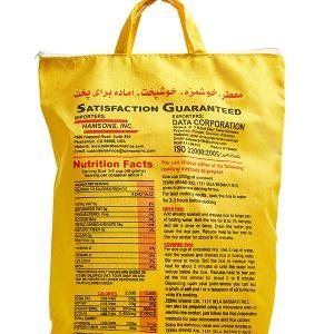 ZEBRA Basmati Rice Parboiled Extra Long Grain (10 Lb) back