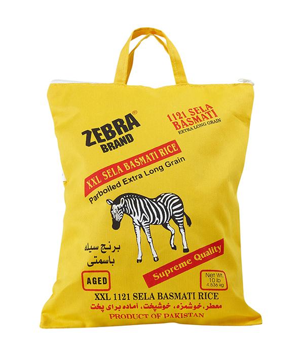ZEBRA Basmati Rice Parboiled Extra Long Grain (10 Lb)